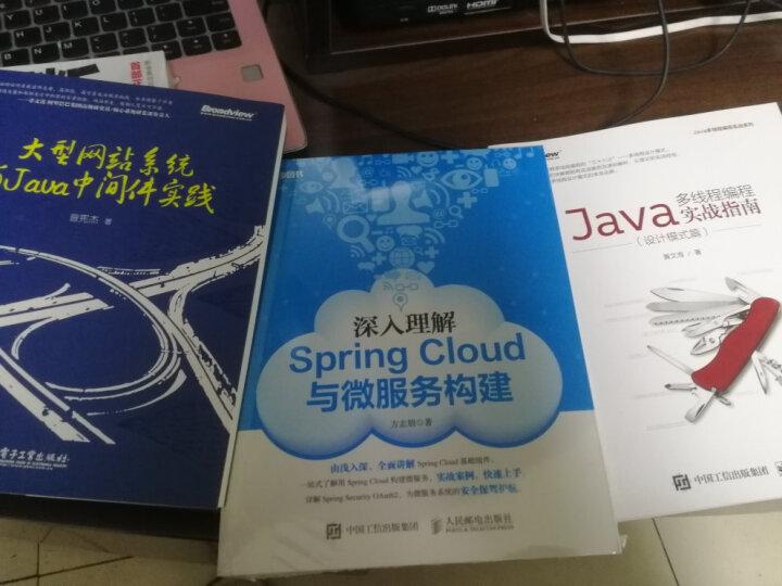 Java多线程编程实战指南(设计模式篇) 晒单图