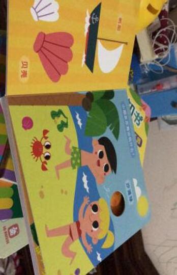 阳光宝贝 婴儿早教视觉激发卡 黑白卡+彩色卡(套装共4册) 晒单图