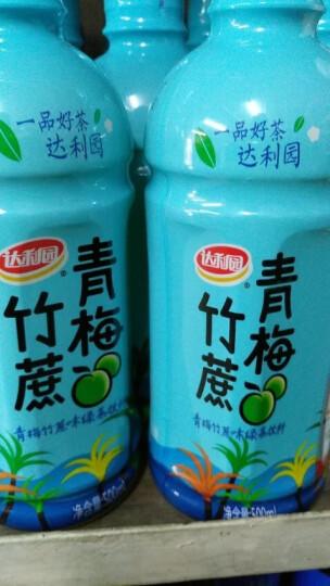 达利园 青梅绿茶 青梅竹蔗味绿茶饮料 500ml*15瓶 整箱 晒单图