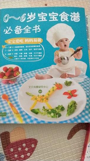0-1-3-6岁宝宝四季营养辅食谱大全书 婴儿全程辅食添加方案+0-6岁宝宝食谱全书 晒单图