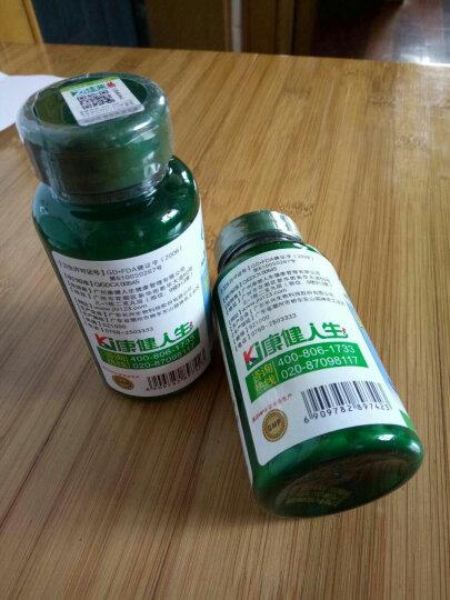 佳莱福维生素B族 补充多种维生素bVB1B2B6B12儿童营养保健品复 2瓶装(180粒) 晒单图