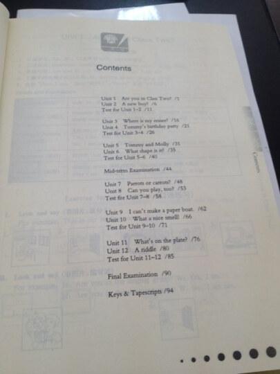 一课一练:2年级英语(新世纪版)(第1学期)(全新版)(华东师大版)(附MP3光盘1张) 晒单图