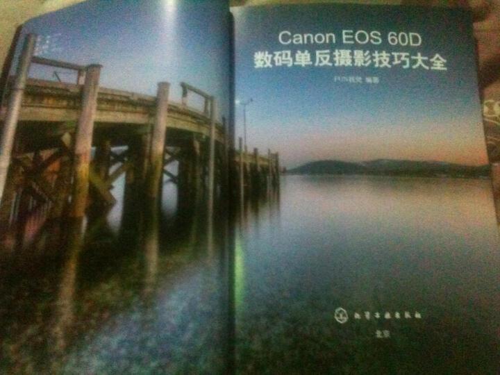 Canon EOS 60D数码单反摄影技巧大全 晒单图