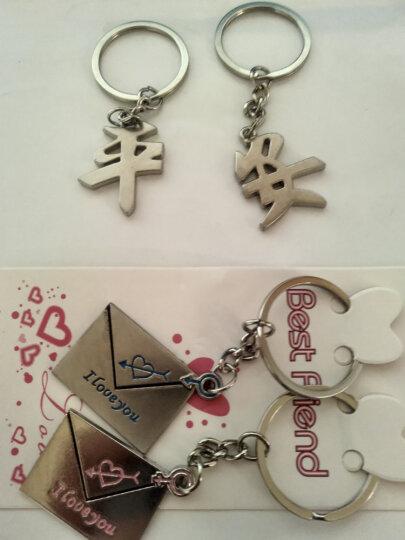【3免1】情侣钥匙扣情侣挂饰创意造型男女钥匙链韩版个性钥匙圈挂件 结婚礼物 心在一起一对 晒单图