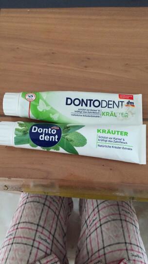 Dontodent 【官方授权】德国原装 儿童/成人牙膏家庭牙膏 成人牙膏125ML 草本去火 晒单图