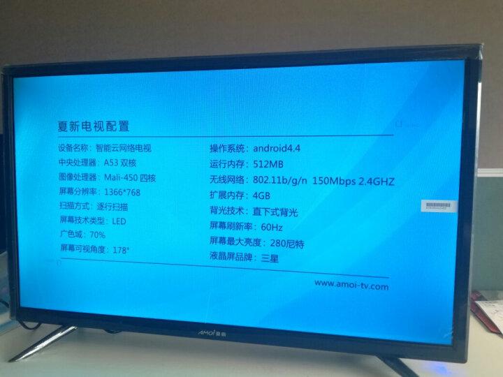 夏新(AMOI) 28/32英寸高清蓝光LED平板液晶智能全面屏电视机 卧室彩电 显示器 32英寸智能网络版 晒单图