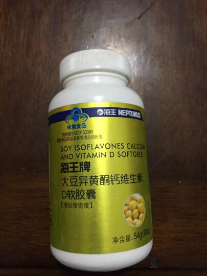 海王 大豆异黄酮钙维生素D软胶囊90粒/瓶骨质疏松增加骨密度中老年青年 3瓶装 晒单图