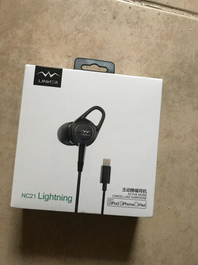 Linner(聆耳)Lightning苹果iphone接口主动降噪耳机入耳式运动音乐消噪隔音吃鸡耳机 曜石黑 晒单图