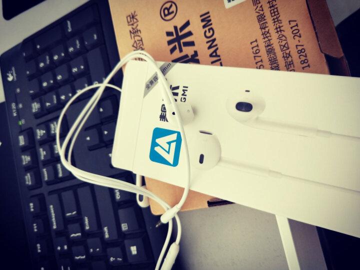 靓米 手机耳机适用三星苹果小米OPPO荣耀乐视vivo魅族华为安卓带耳麦线控k歌降噪通用好音质入耳式 晒单图