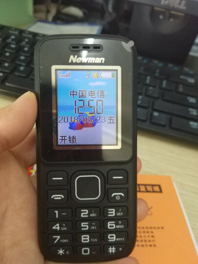 纽曼(Newman) C5 电信CDMA 老人迷你手机 学生手机 黑色(电信版) 晒单图