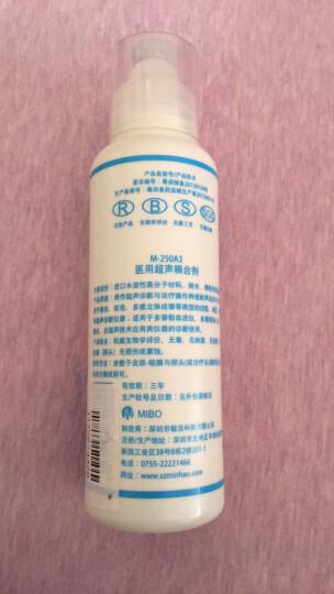 CONTEC康泰 胎心仪 耦合剂 MIBO藕来宝 超声耦合剂 250ML 晒单图