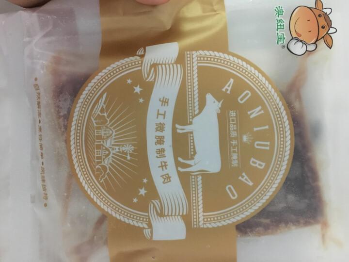 澳纽宝 新西兰黑椒牛排套餐 10片装 1.5kg 含料包刀叉 调理牛排 进口牛肉 晒单图