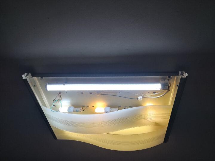 【鲁格】LED灯管h管平四4针H型节能灯管改造led光源横插灯管2g11 20瓦53厘米白光透明罩 晒单图