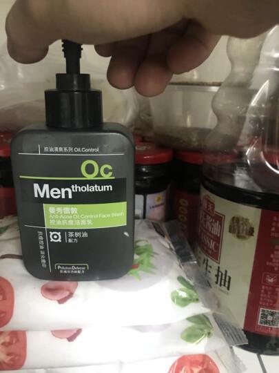 曼秀雷敦(Mentholatum) 曼秀雷敦控油清爽男士护肤品 深层清洁淡化痘印 微米劲炭洁面乳100g洗面奶 晒单图