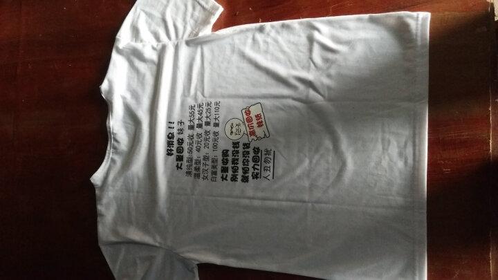 塞北龙暴走恶搞漫画短袖T恤男搞笑金馆长创意个性DIY文字表情包情侣衣服 书读的少前后白 XL 晒单图