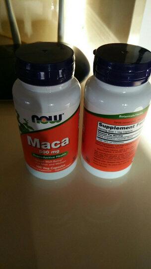 NOW诺奥美国进口玛卡秘鲁玛咖粉胶囊MACA精片男女士保健提高性能力雄性激素防性冷淡 500mg100粒2瓶 晒单图