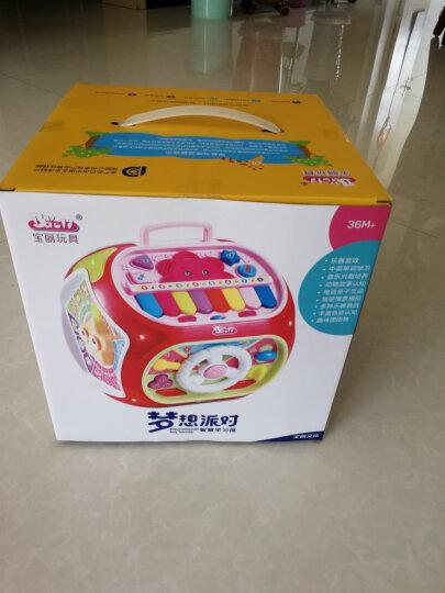 宝丽/Baoli婴儿玩具智慧屋儿童多功能游戏桌宝宝学习桌益智玩具1-3岁七面体学习机男孩女 1406B黄色 晒单图