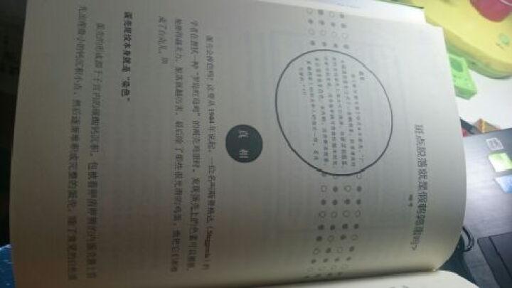 包邮 谣言粉碎机系列(套装共3册) 中信出版社 晒单图