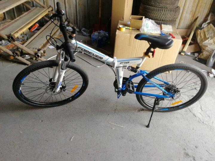 永久24速自行车 前后减震折叠山地车 双碟刹 F18 白蓝色 晒单图
