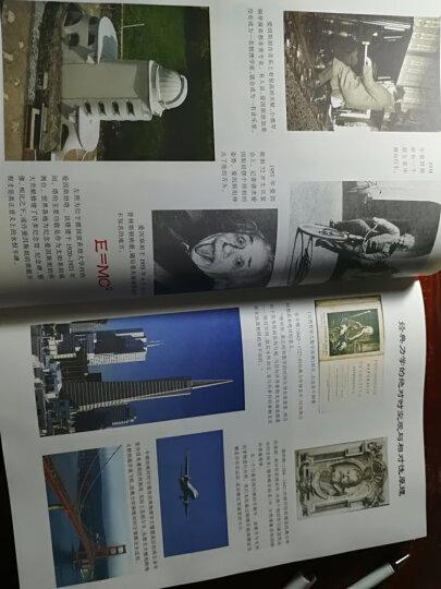 科学素养文库·科学元典丛书:世界的和谐(彩色插图·超值珍藏) 晒单图