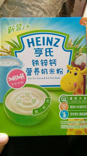 亨氏(Heinz) 宝宝辅食 婴儿米粉强化铁锌钙营养奶米粉 (辅食添加初期-36个月)325g 晒单图