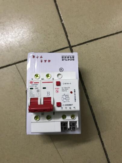 万千家用漏电保护器断路器DZ47LE 2P63家用空气总开 2P-63A 晒单图