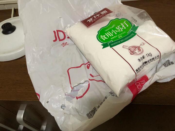 甘汁园 纯正红糖350g调料调味品  晒单图