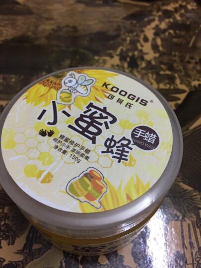 KOOGIS 【货到付款】小蜜蜂牛奶手膜手蜡 嫩肤护手手摸 手部护理润肤护手霜 晒单图