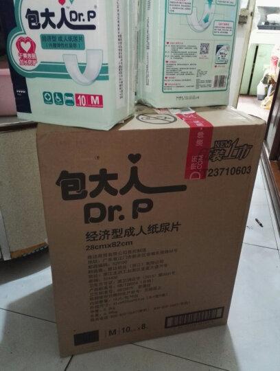 包大人Dr.P 经济型 成人纸尿片 老年人产妇可用加长型80片【28x82cm】 晒单图
