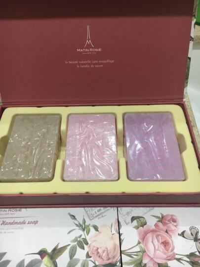 法国进口玛汀露丝玫瑰绿茶薰衣草精油手工皂洁面皂香皂洗面奶皂洗澡皂90G*3三块礼盒装 晒单图