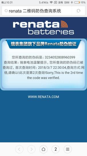 瑞纳达(RENATA) 瑞士原装进口手表电池371 SR920SW(SR69)氧化银电池 晒单图