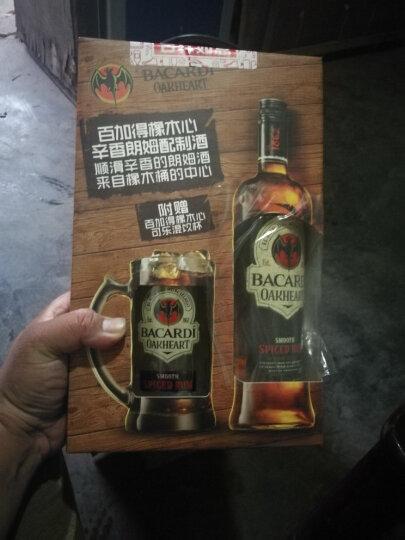 百加得(Bacardi )洋酒 百加得橡木心辛香朗姆配制酒750ml 礼盒装 晒单图