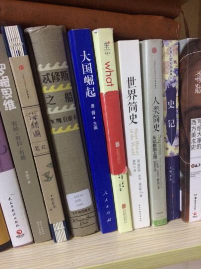 每天读点英文中国名校演讲全集(超值白金版) 晒单图
