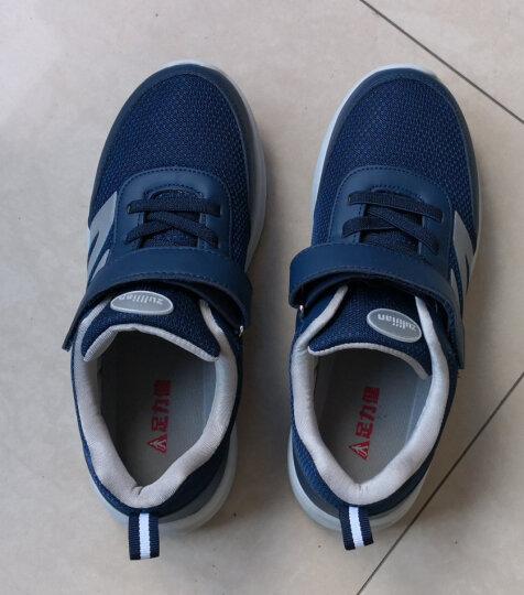 足力健春秋季男休闲鞋健康老人安全鞋老年健步鞋爸爸中老年健步鞋 黑色(男款) 41 晒单图