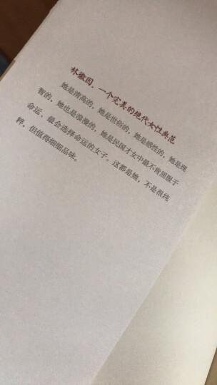 寻一朵遗世独立的花(林徽因+张爱玲+三毛)(全3册) 晒单图