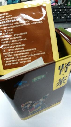 彝仙草 肾茶袋泡茶3gX15袋X3罐 男性保健肾茶免疫调节滋补养生茶饮 晒单图