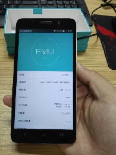 华为 荣耀 畅玩4X 晨曦金 移动4G手机 双卡双待 晒单图