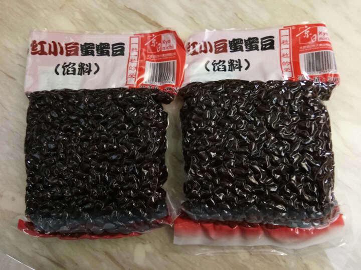 京日蜜豆500g 红小豆 红豆沙绿豆糕 水晶粽 面包 汤圆馅料  晒单图