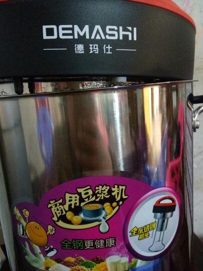 德玛仕(DEMASHI) 豆浆机商用现磨五谷全自动 大容量无渣 大功率不锈钢米浆机 豆浆机10.5L-DJ-10A 晒单图