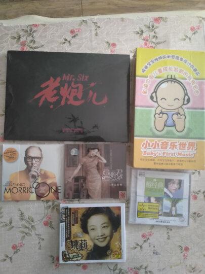小小音乐世界(8CD) 晒单图