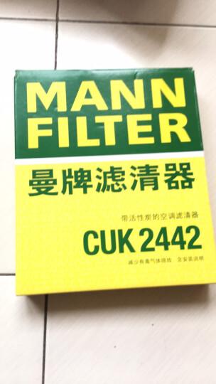 曼牌滤清器(MANNFILTER)活性炭组合空调滤清器CUK2847/CUK2847/1(新款卡宴3.0 3.6 4.8/进口途锐3.0 3.6  ) 晒单图