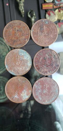 老铜圆收藏 中华民国开国纪念币十文 阅古今(字体有楷书和隶书两种随机发货) 晒单图