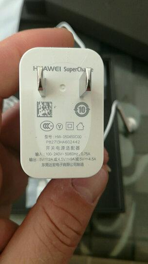 华为 Mate 9 4GB+64GB版 玛瑙红 移动联通电信4G手机 双卡双待 晒单图