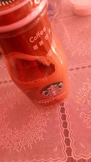 星巴克Starbucks星冰乐咖啡速溶摩卡香草原味白咖啡瓶装 巧克力热可可粉 摩卡味281ml*4盒装 晒单图