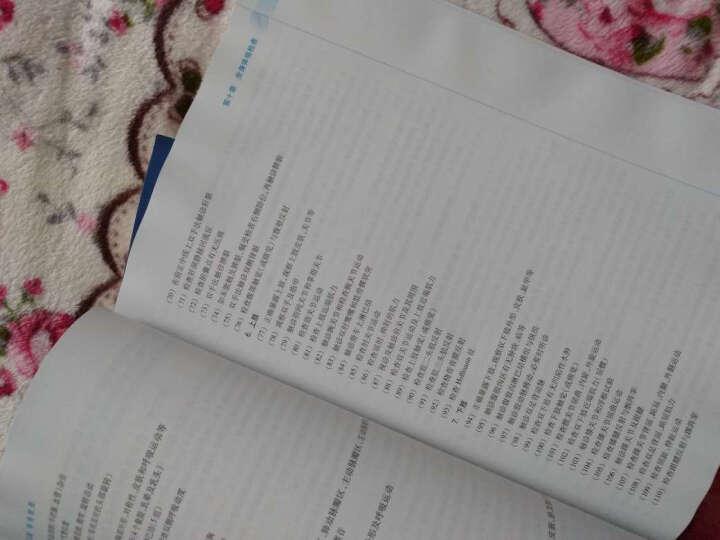 诊断学第九版 第9版 万学红 卢雪峰 十三五规划教材 本科临床第九版医学教材 人民卫生出版社 晒单图