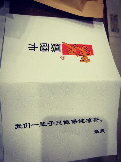 豪爽 廿四味 24味二十四味凉茶火王茶 夏季广式广东凉茶原料冲剂饮料颗粒粉包 实惠家庭装 晒单图