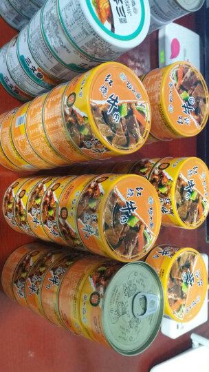 阿尔帝 方便食品 熟食肉类 即食红烧牛肉罐头100g/罐 6罐红烧牛肉 晒单图