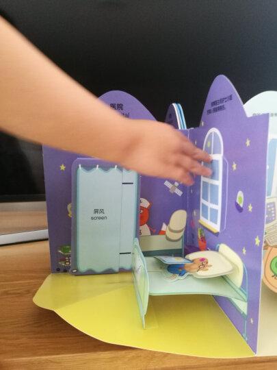 正版 小猪佩奇3d全景立体书全套2册 中英双语0-3-5-6周岁幼儿宝宝早教启蒙佩琪玩具书 晒单图