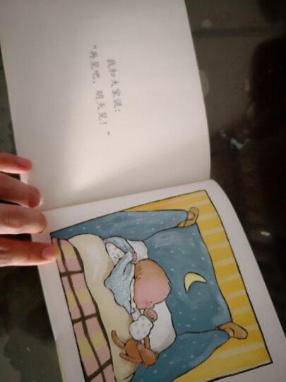 0-3岁行为习惯教养绘本:再见! 晒单图