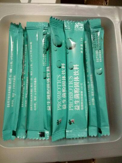 修正 修元正本益生菌粉 成人儿童孕妇 可配润肠通便茶养胃食品调理肠胃低聚果糖益生元产品 30袋/盒 晒单图